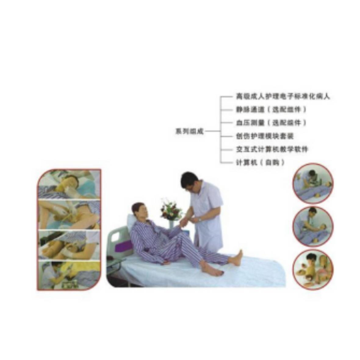 NM2104 全功能护理仿真标准化病人