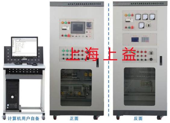SYGIDG-03高级现代电工技术wwwlehu8viplehu68vip装置(双面型)