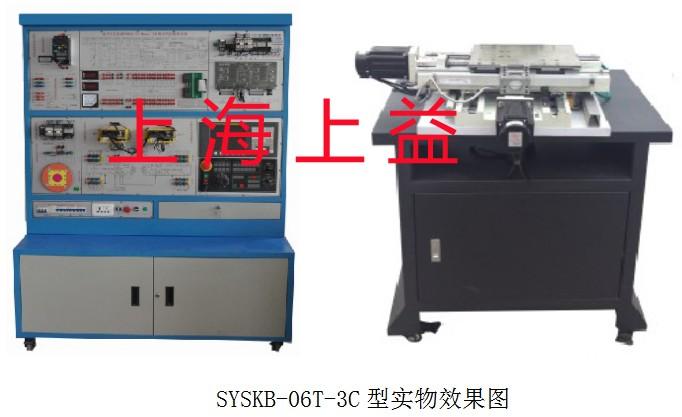 SYSKB-06T-3C型 数控车床电气控制与维修wwwlehu8vip台 功能说明: