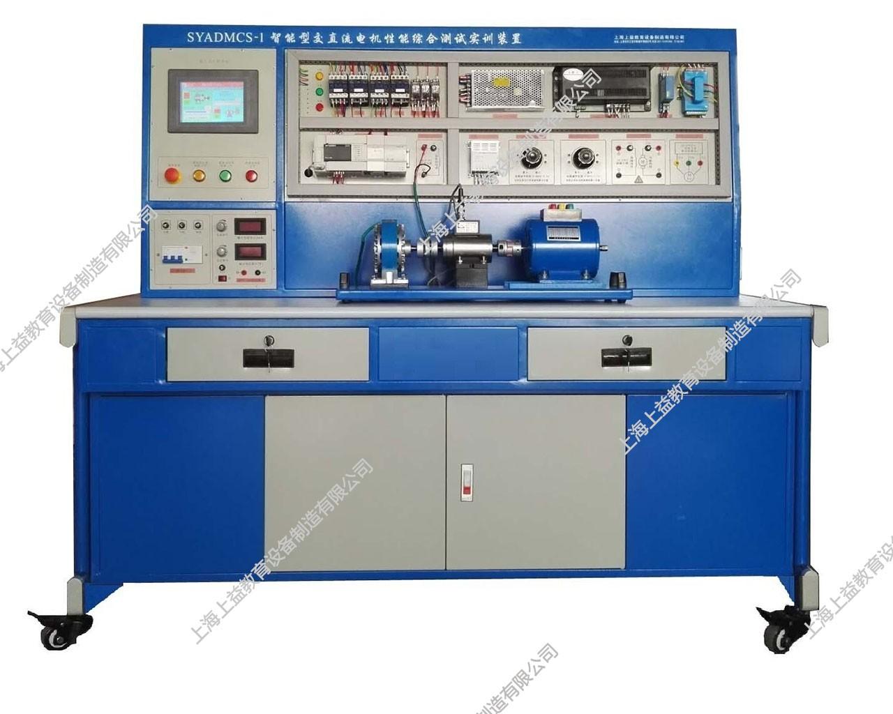 SYDJZ-01 电机性能综合测试装置