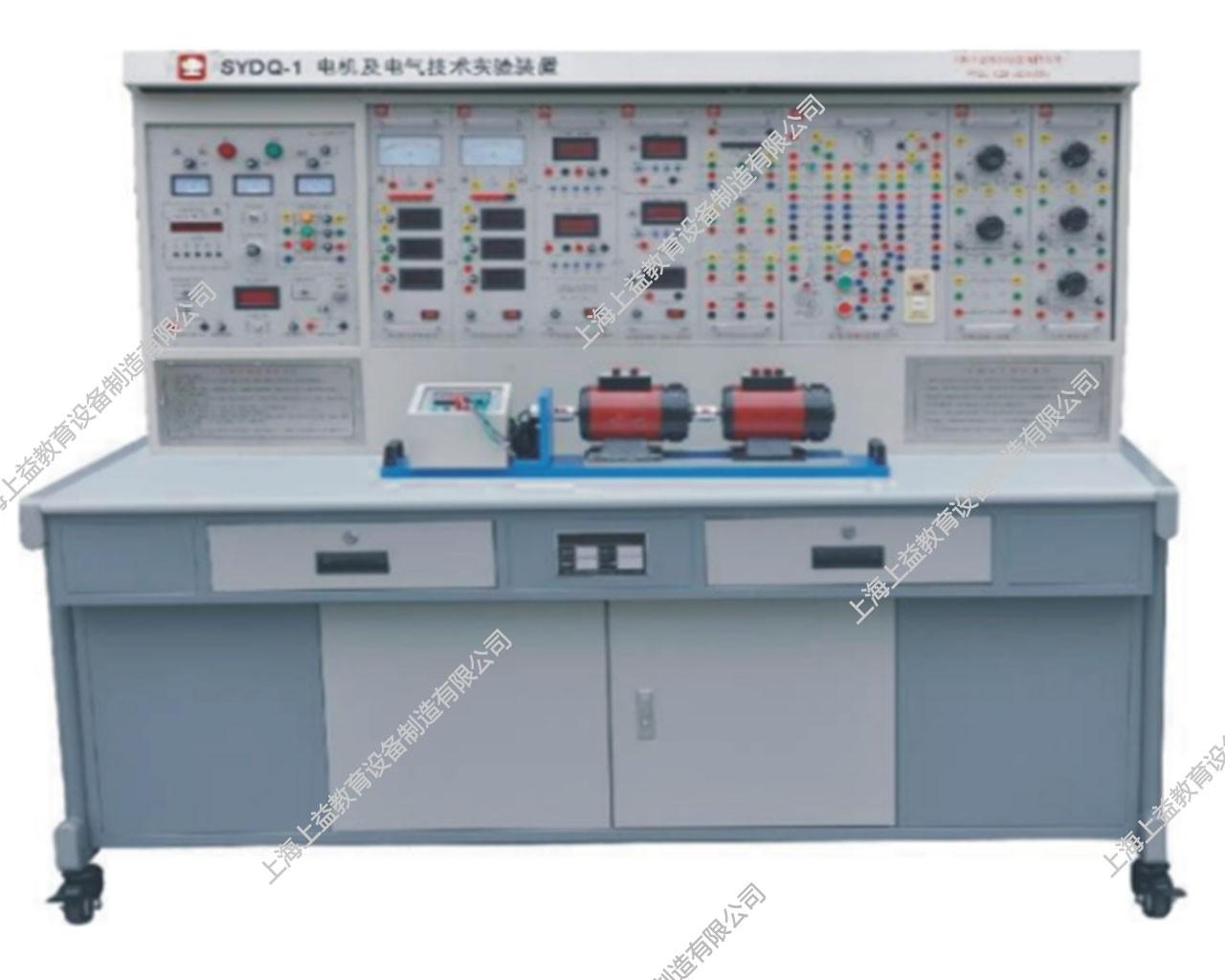 SYDQ-01电机及电气技术实验装置(A、B、C、D四种选择)