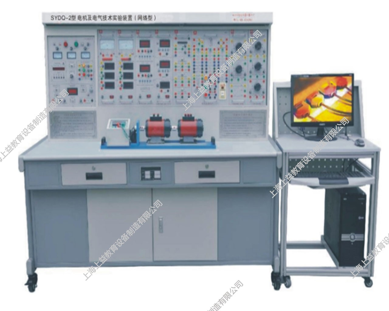 SYDQ-02电机及电气技术实验装置(网络型)