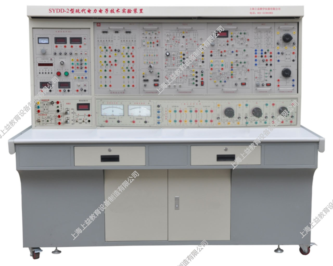 SYDD-2 现代电力电子技术实验装置