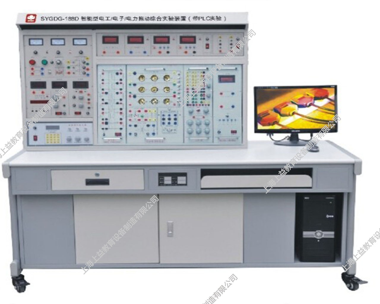 SYGDG-188D 电工电子电力拖动实验装置(带PLC实验)