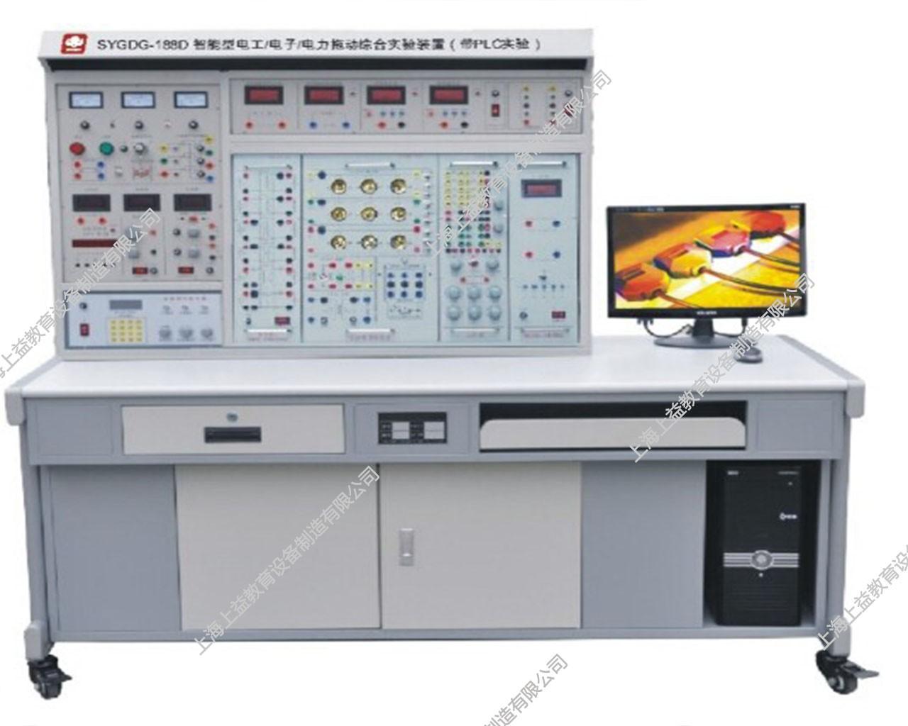 SYGDG-188K 高级电工/电子/电力拖动综合实验装置