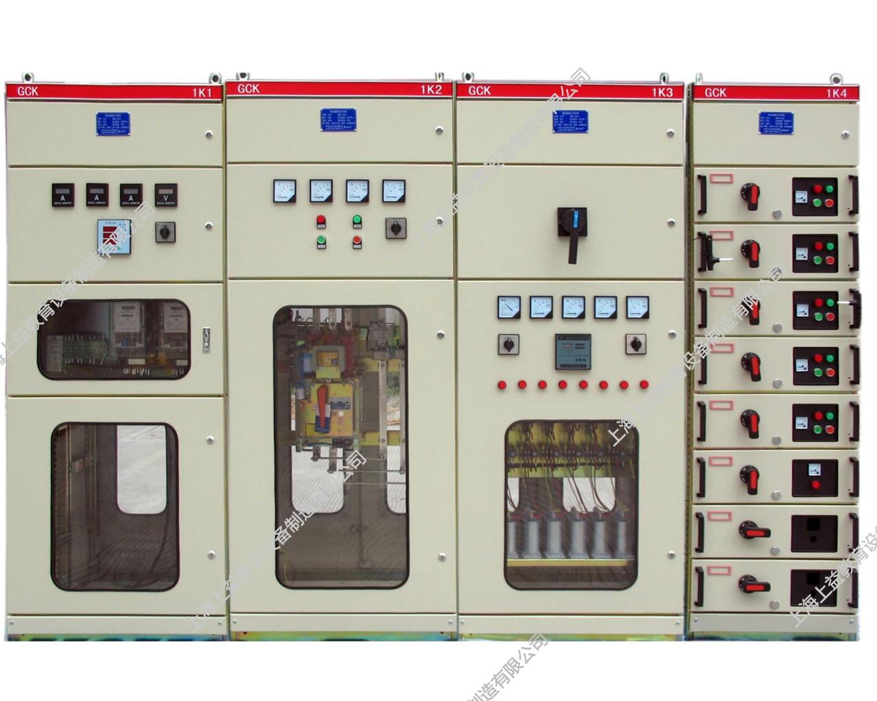 SYGCK-03C智能型GCK低压抽出式开关柜