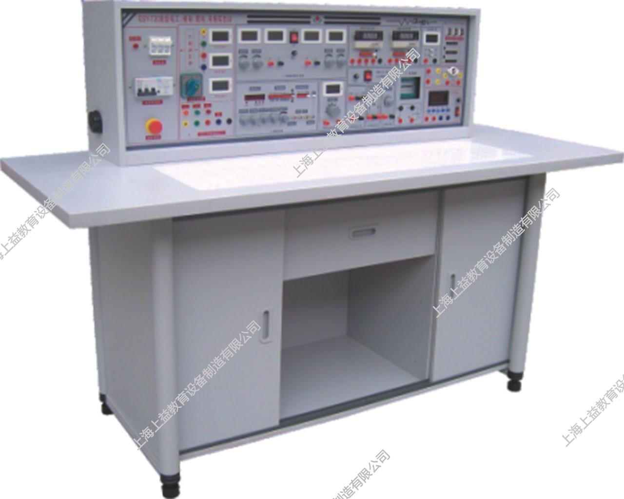 SYGJ-758D高级电工、模电、数电、电力拖动实验室成套设备(带智能功率表,功率因数表)