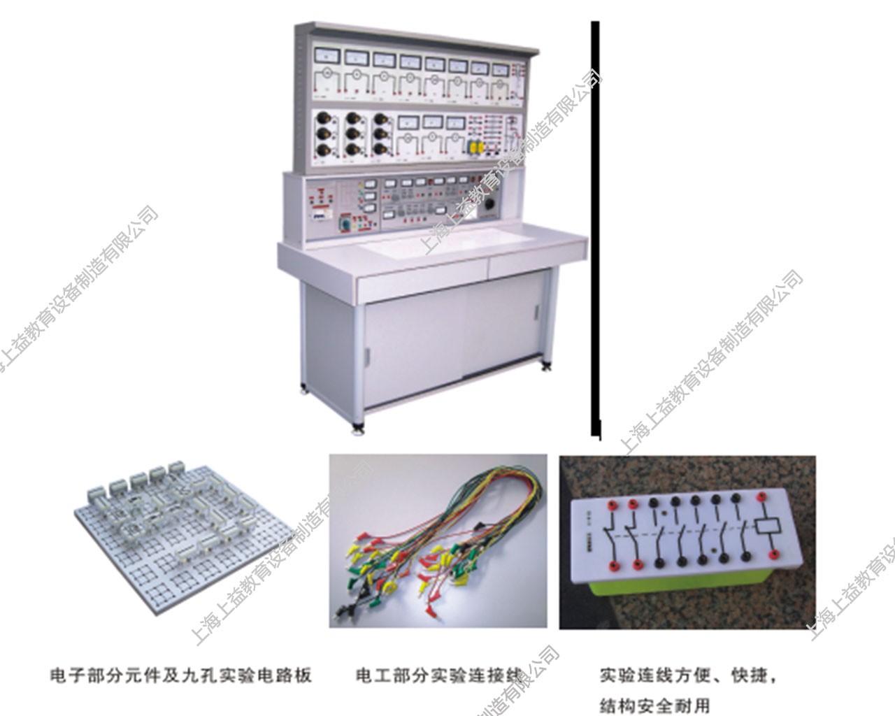 SYTYL-182B立式通用电工/电子/电拖实验室成套设备(积木式挂箱)