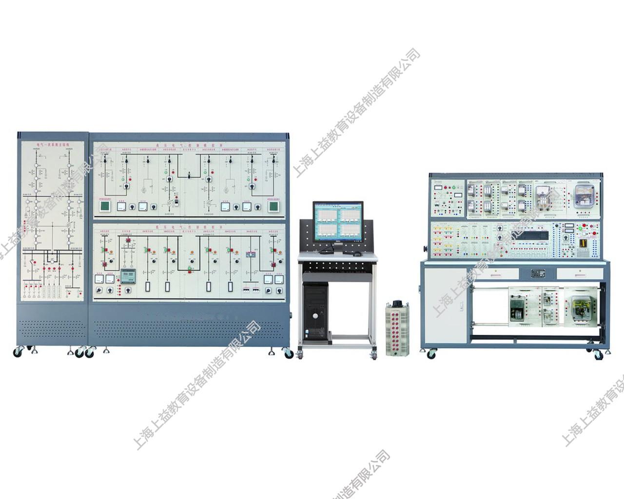 SYGDZ-023A 工厂供电综合自动化实验系统