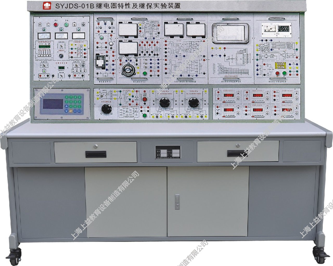 SYJDS-01B 继电器特性及继保实验装置
