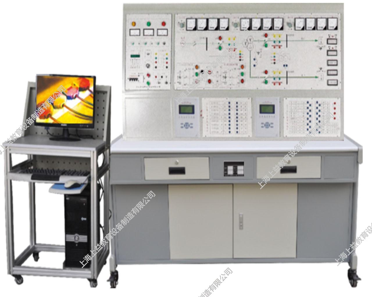 SYDLS-02B电力系统微机变压器保护实验装置