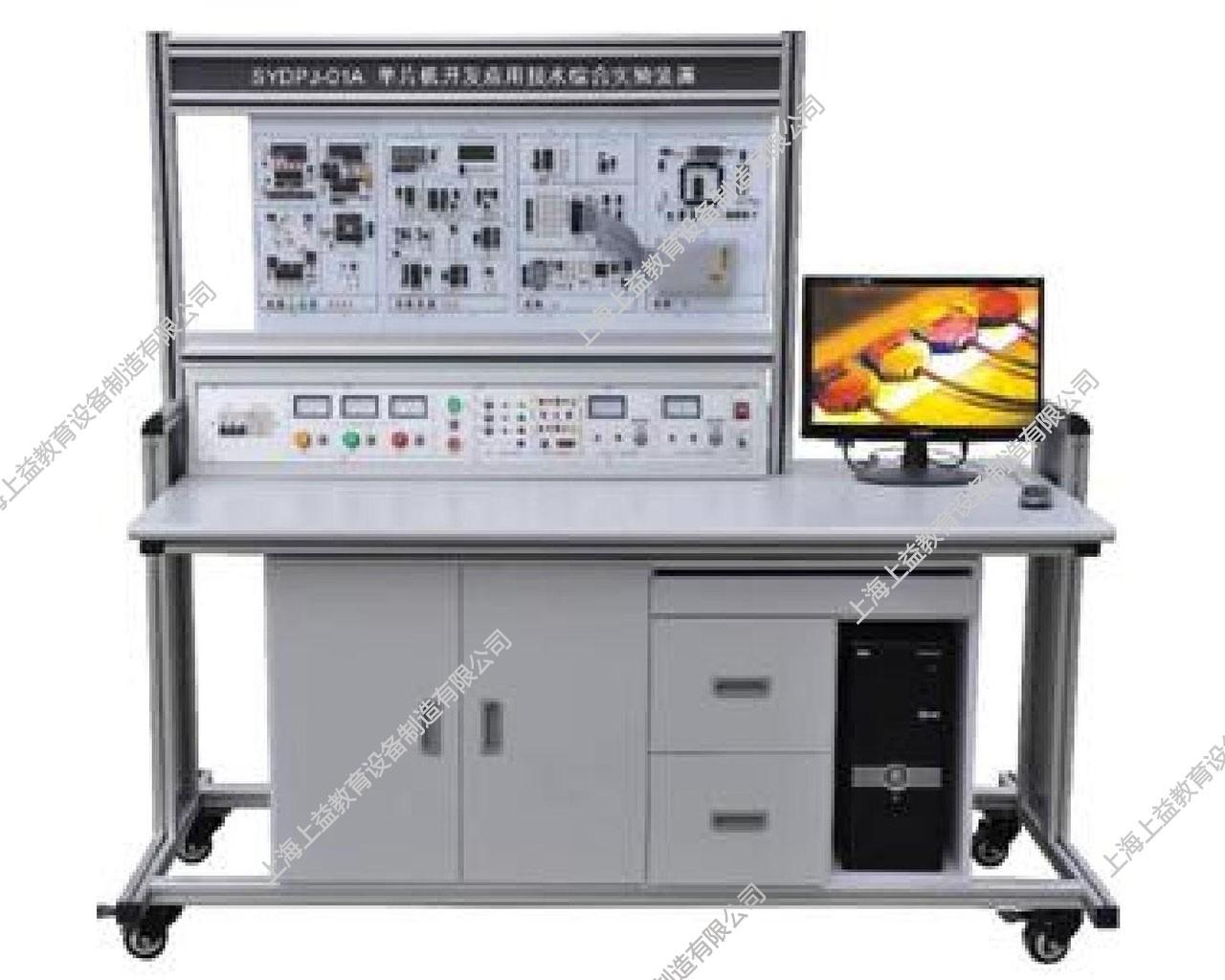 SYDPX-238 单片机技术应用wwwlehu8viplehu68vip装置