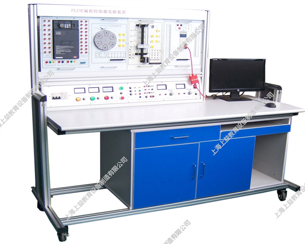 SYPLC-01A PLC可编程控制器实验装置(立式、挂箱积木式)