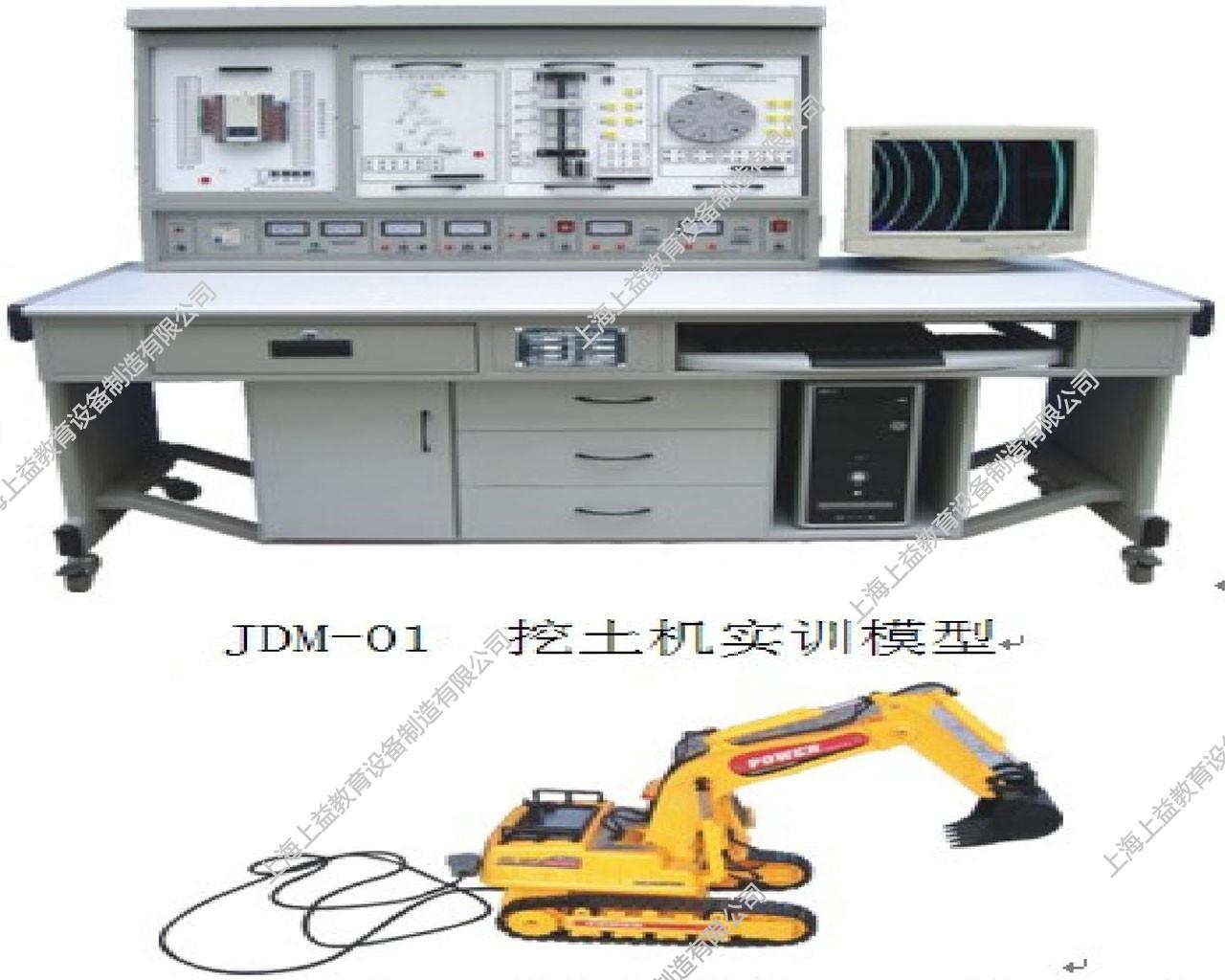 SYPLC-01C PLC可编程控制器/单片机实验开发/自动控制原理综合实验装置(立式、挂箱积木式)