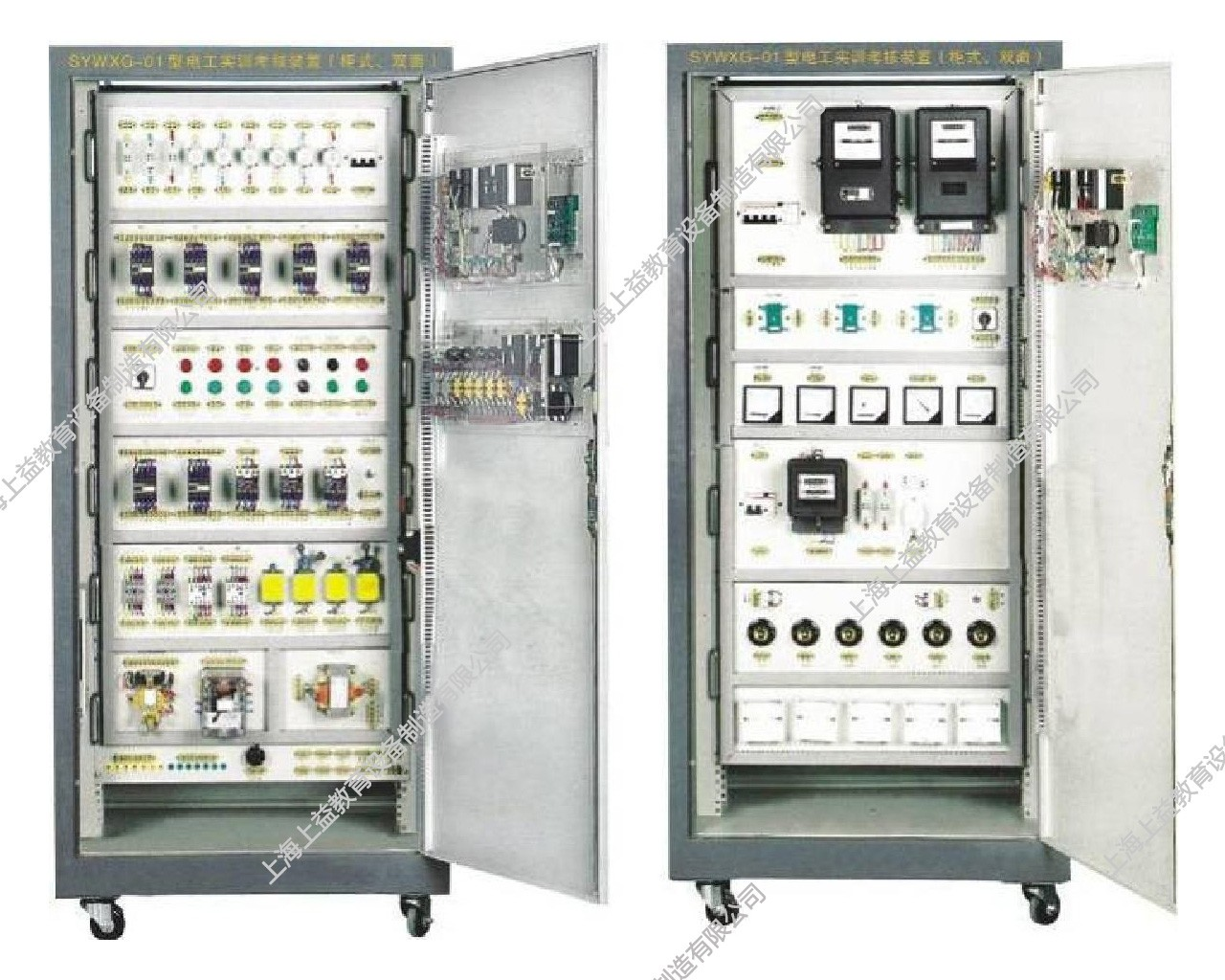SYWXG-01电工wwwlehu8viplehu68vip装置(柜式、双面)