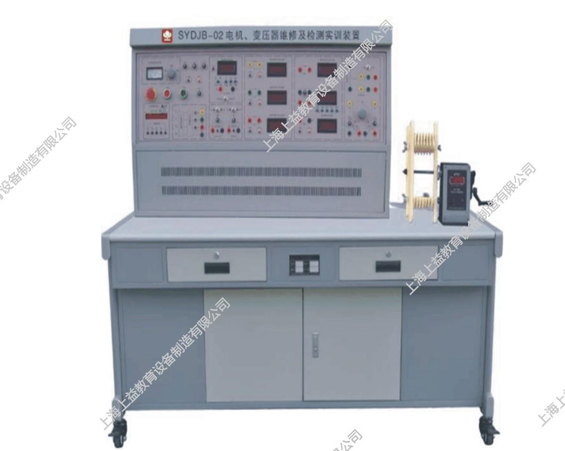 SYDJB-02型  电机.变压器维修及检测wwwlehu8vip装置