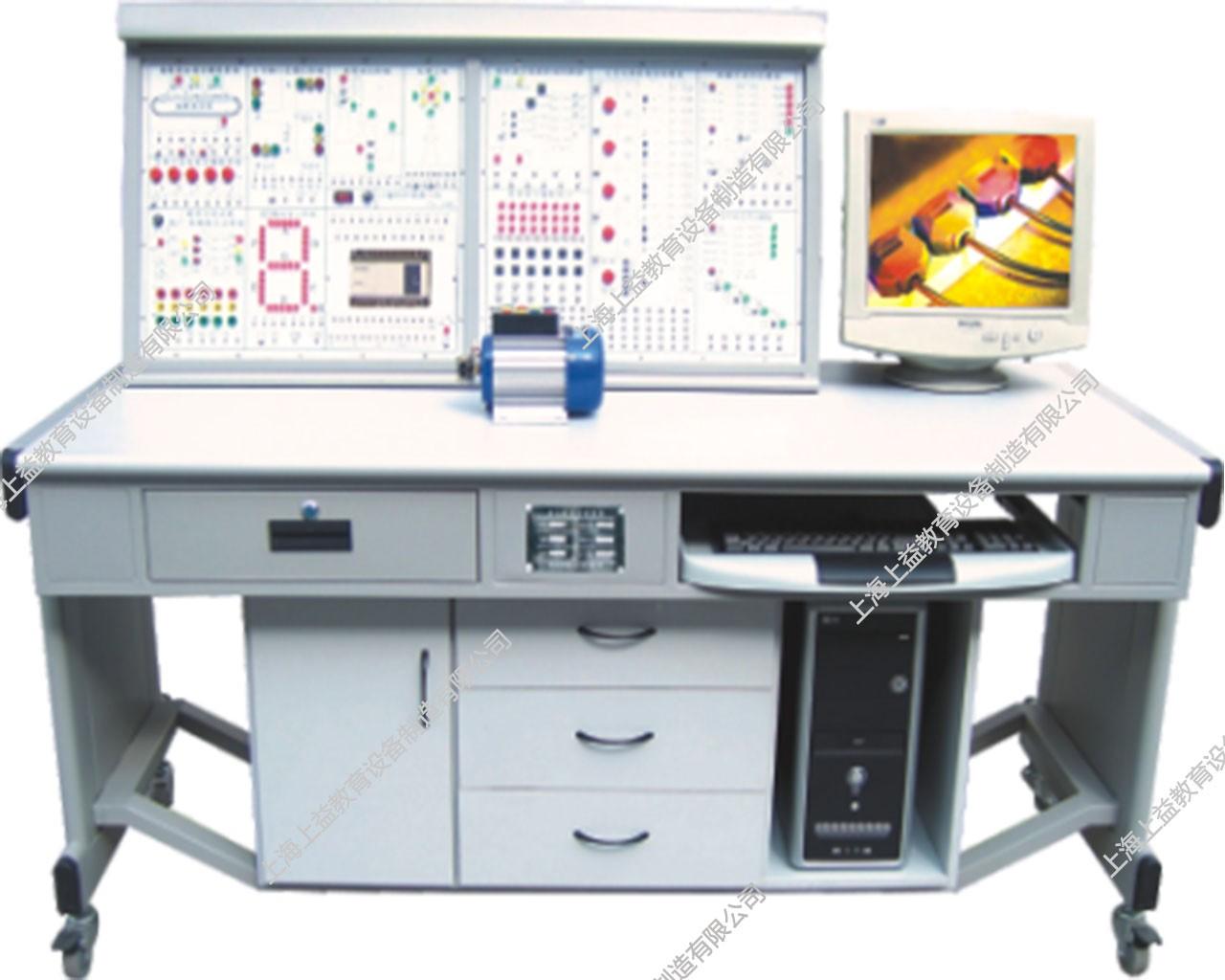 SYPLC-05A PLC可编程控制实验装置(卧式)