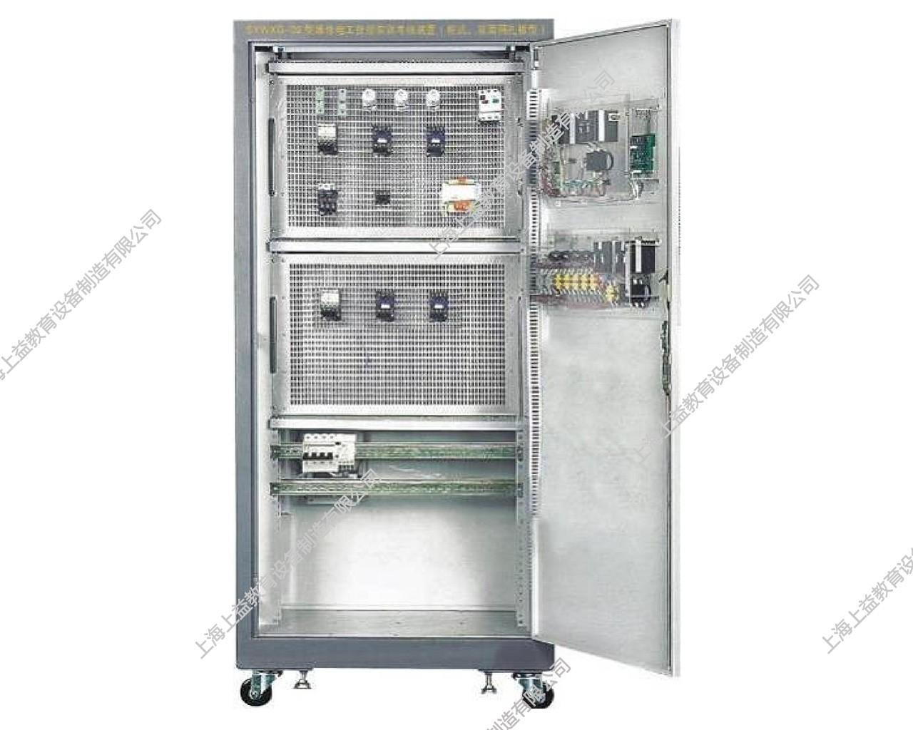 SYWXG-02维修电工技能wwwlehu8viplehu68vip装置(柜式、双面网孔板型)