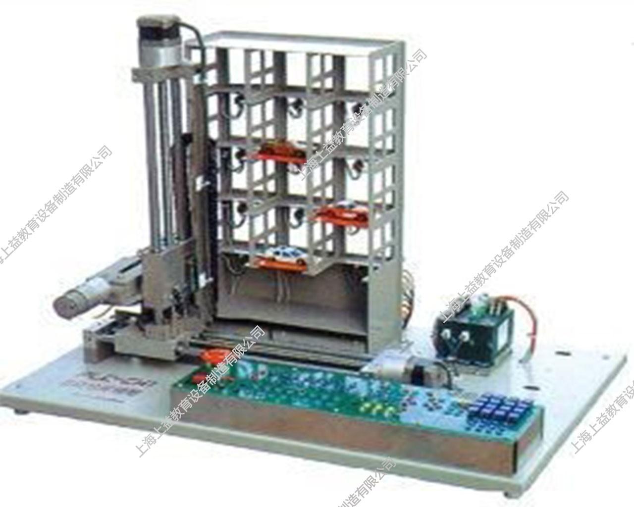 SYSMX-10E 立体停车库实物教学实验装置