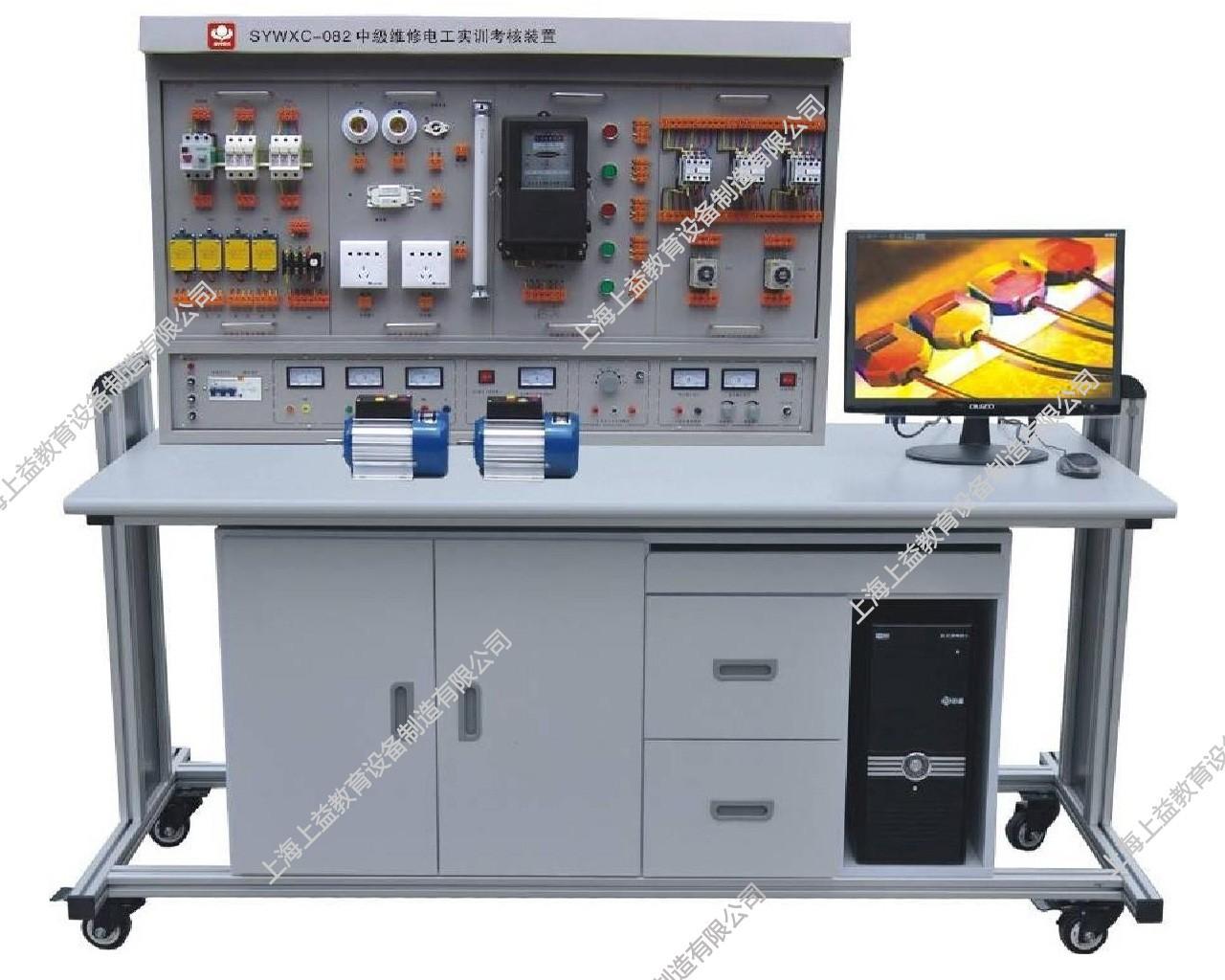 SYWXC-082中级维修电工wwwlehu8viplehu68vip装置(普通型)