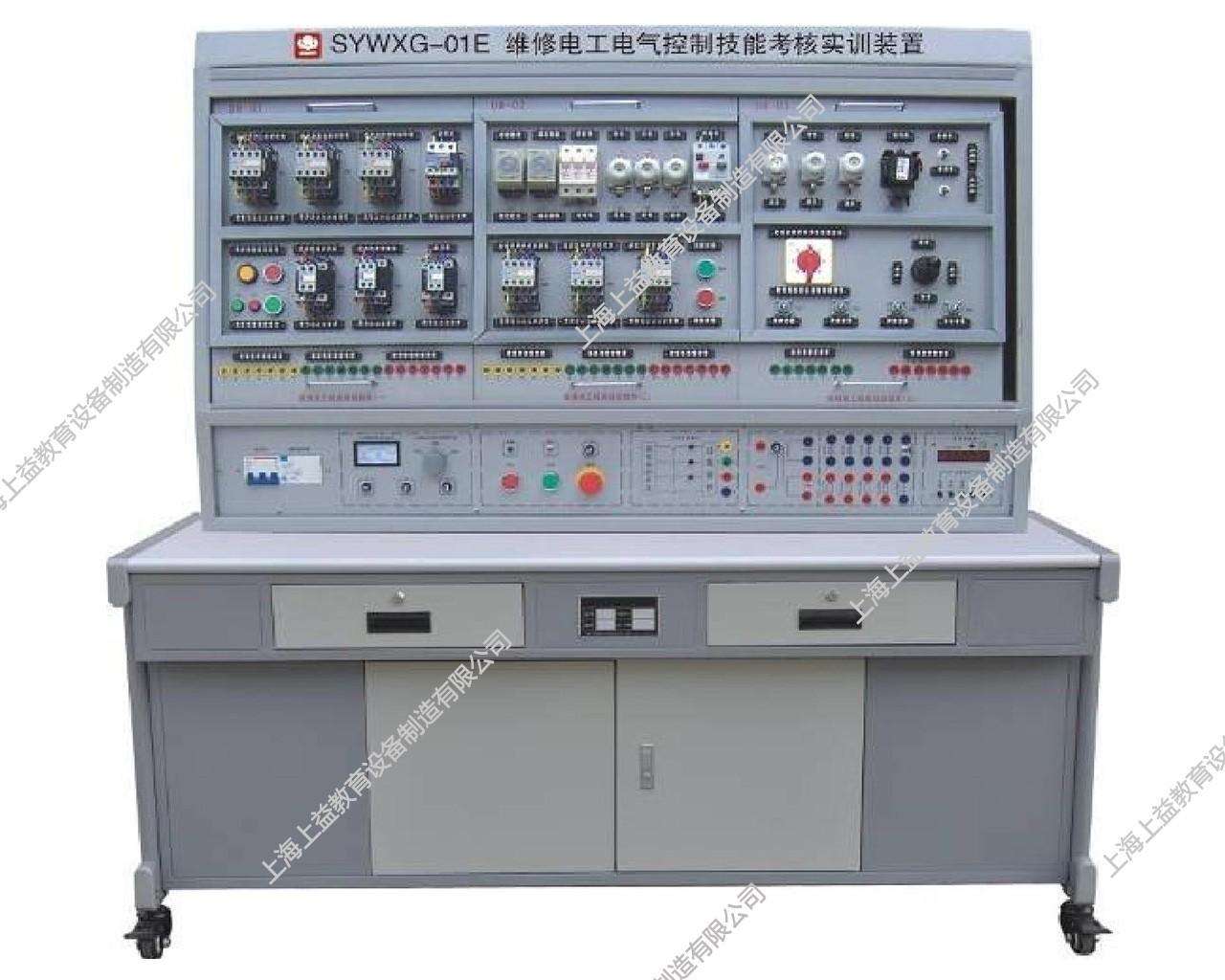 SYWXG-01E维修电工电气控制技能lehu68vipwwwlehu8vip装置