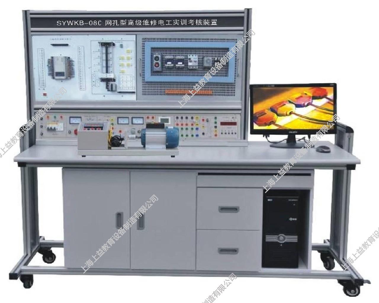 SYWKB-08C网孔型中级维修电工wwwlehu8viplehu68vip装置