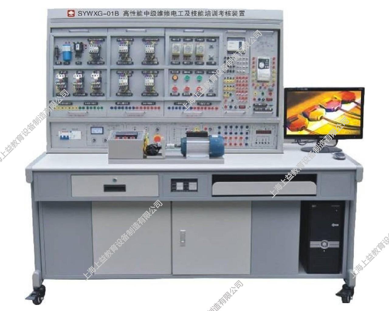 SYWXG-01B高性能中级维修电工及技能培训lehu68vip装置