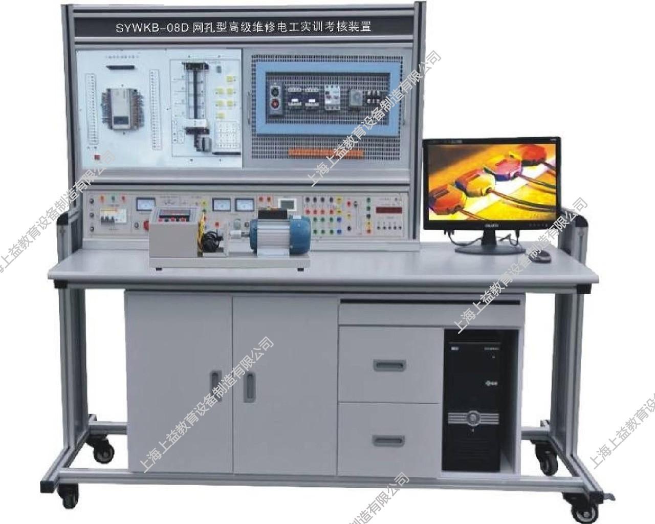 SYWKB-08D网孔型高级维修电工wwwlehu8viplehu68vip装置