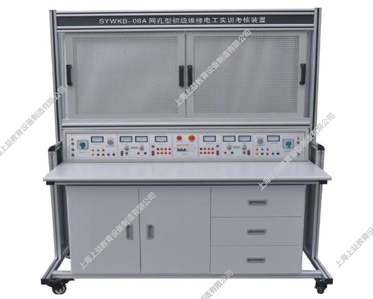 SYWKB-08A网孔型初级维修电工wwwlehu8viplehu68vip装置(单面双组型)