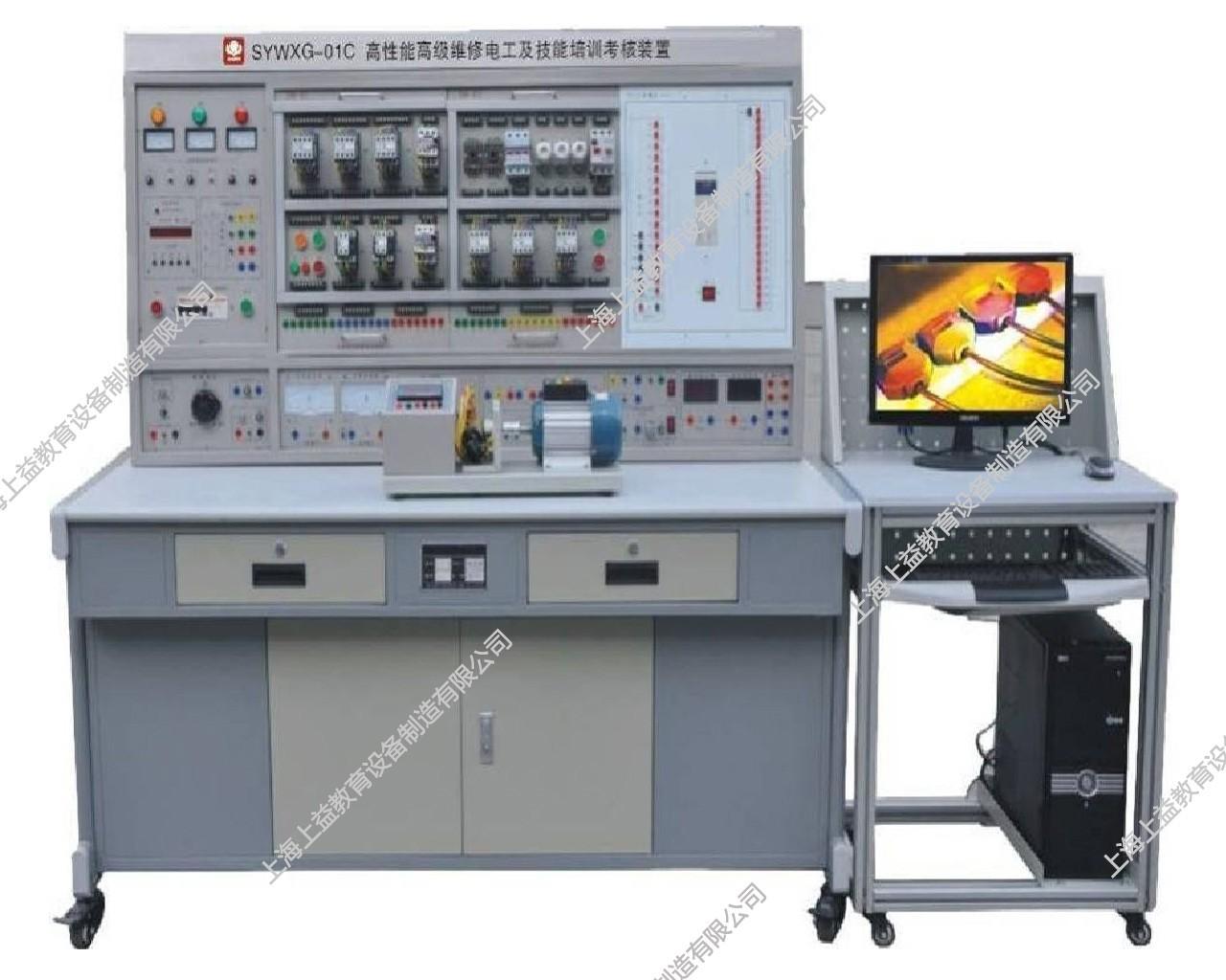 SYWXG-01C高性能高级维修电工及技能培训lehu68vip装置
