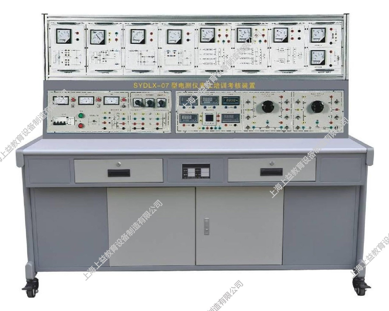 SYDLX-07电测仪表工培训lehu68vip装置
