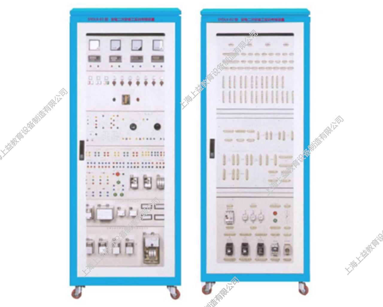 SYDLX-02变电二次安装工wwwlehu8viplehu68vip装置