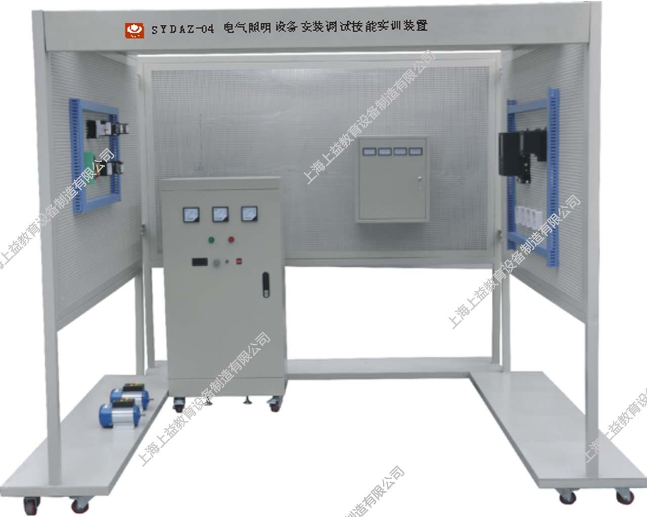 SYDAZ-04 电气照明设备安装调试技能wwwlehu8vip装置