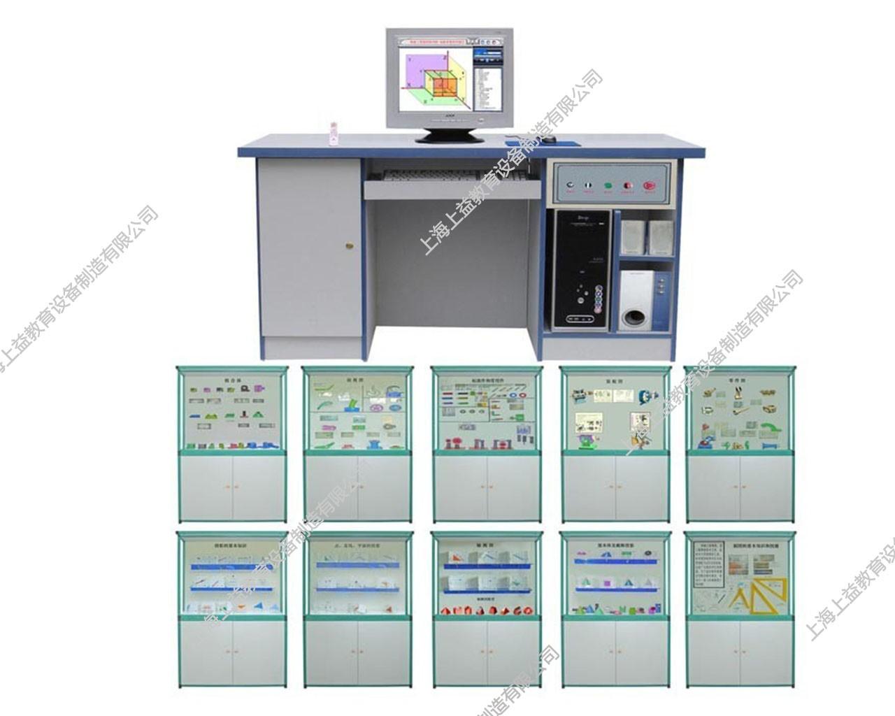 SYGLG-105 多媒体智能控制《机械工程制图》陈列柜