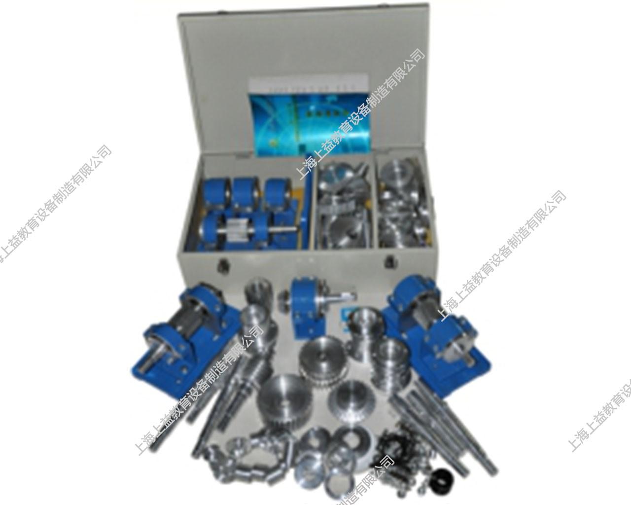 组合式轴系设计与分析实验箱