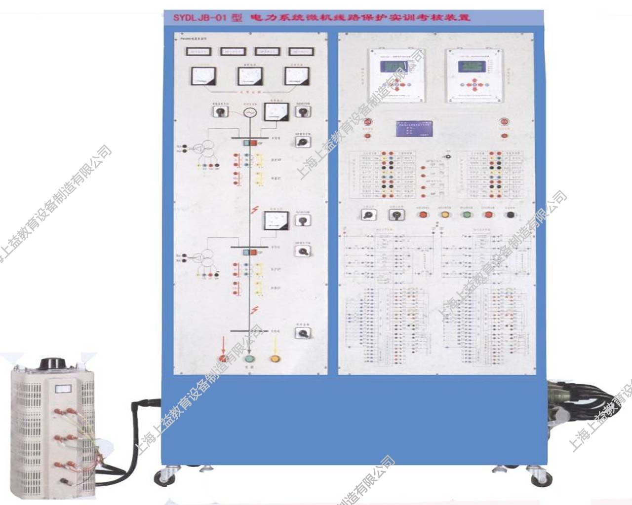 SYDLJB-01电力系统微机线路保护wwwlehu8viplehu68vip装置