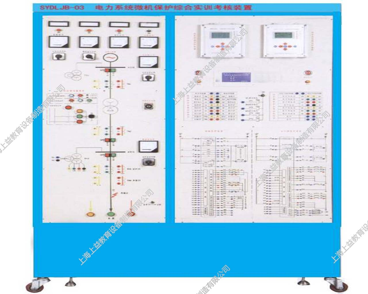 SYDLJB-03型电力系统微机保护综合wwwlehu8vip装置