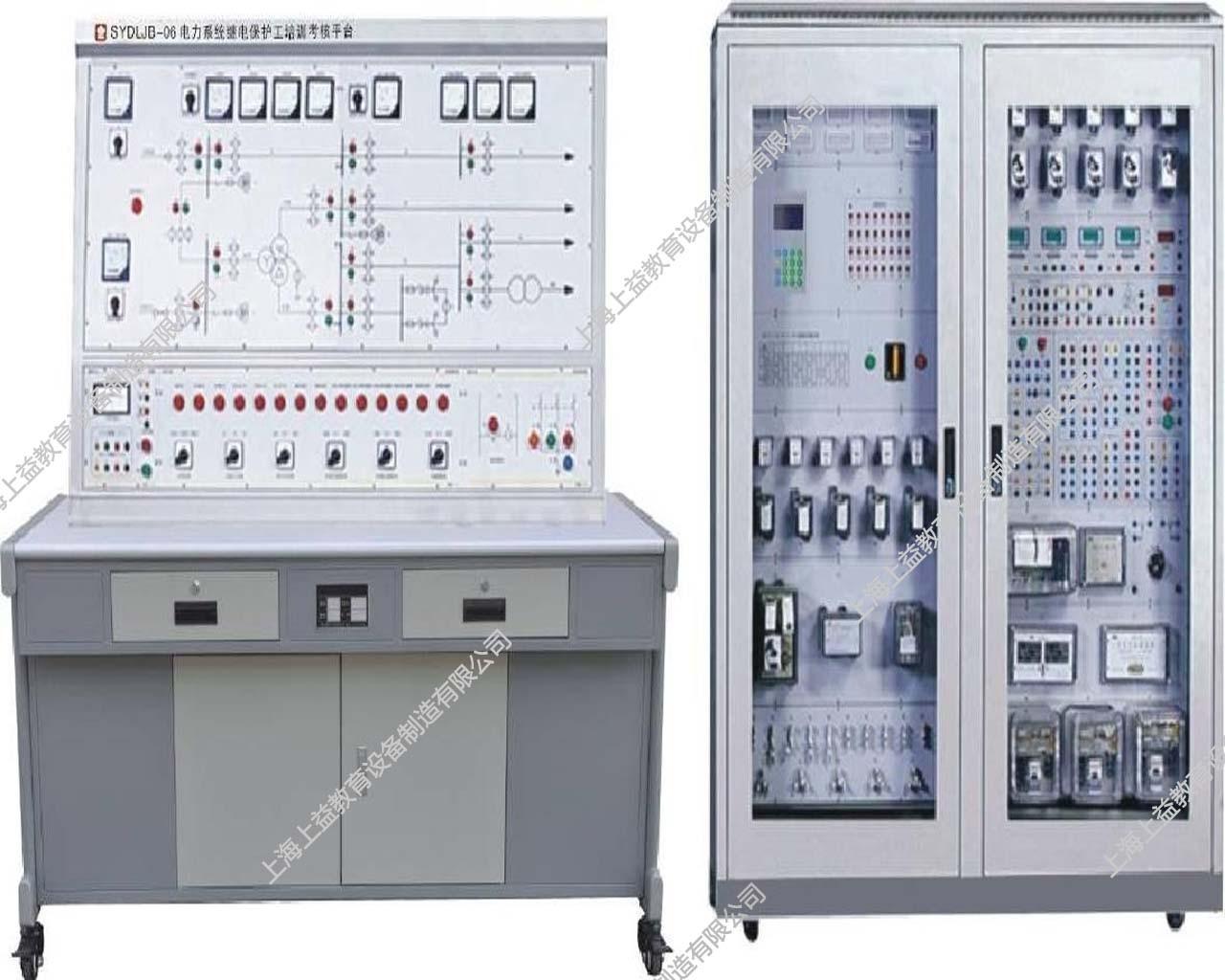 SYDLJB-06电力系统继电保护工培训lehu68vip平台