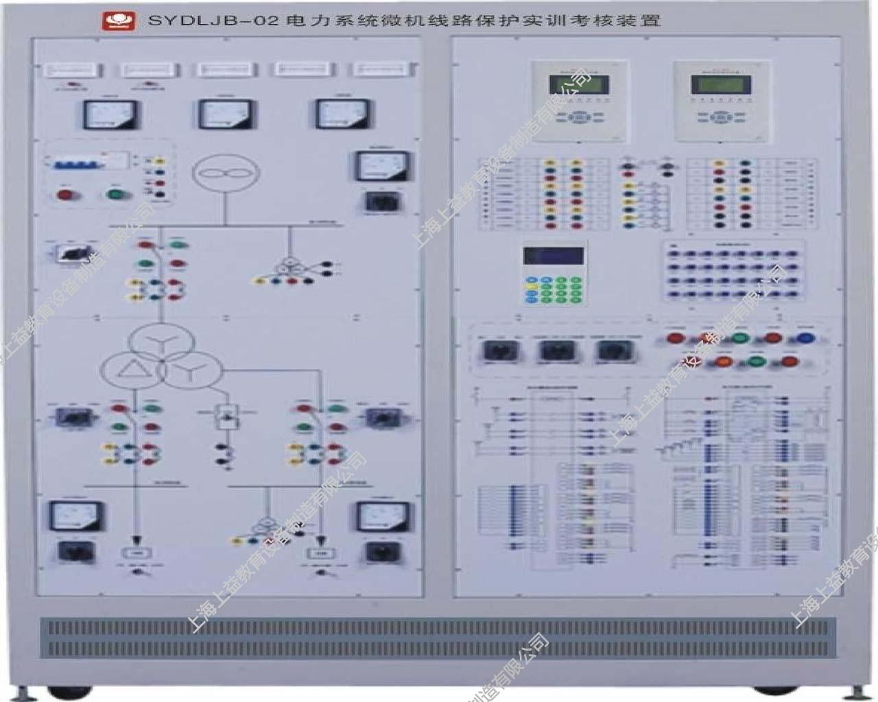 SYDLJB-02电力系统微机线路保护wwwlehu8viplehu68vip装置