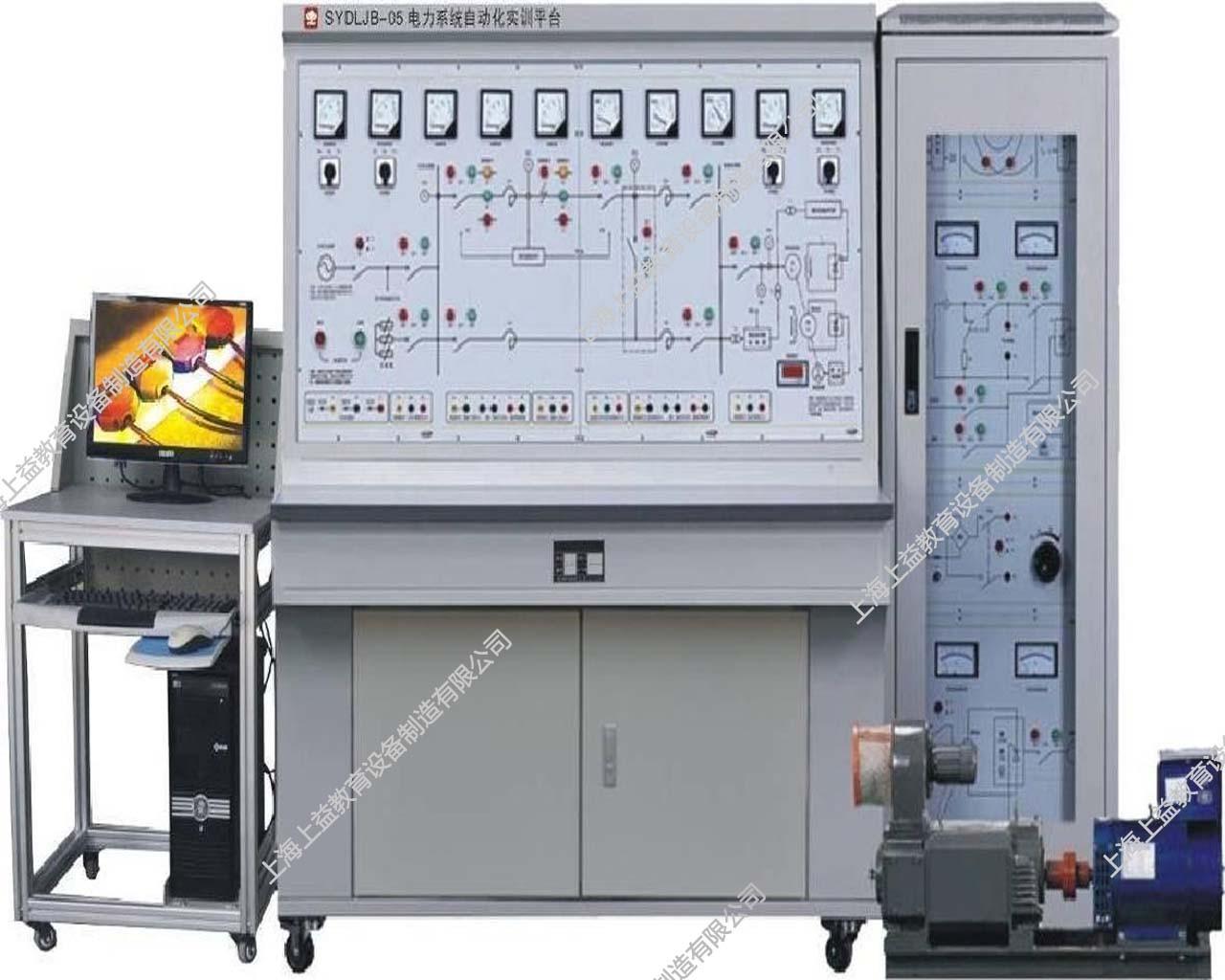SYDLJB-05电力系统自动化wwwlehu8vip平台