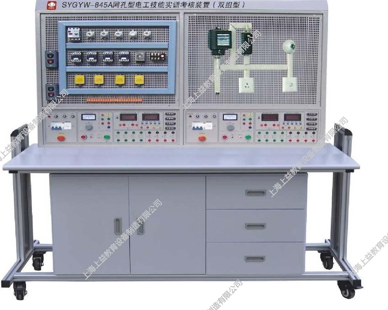 网孔型电工技能wwwlehu8viplehu68vip装置(双组型)
