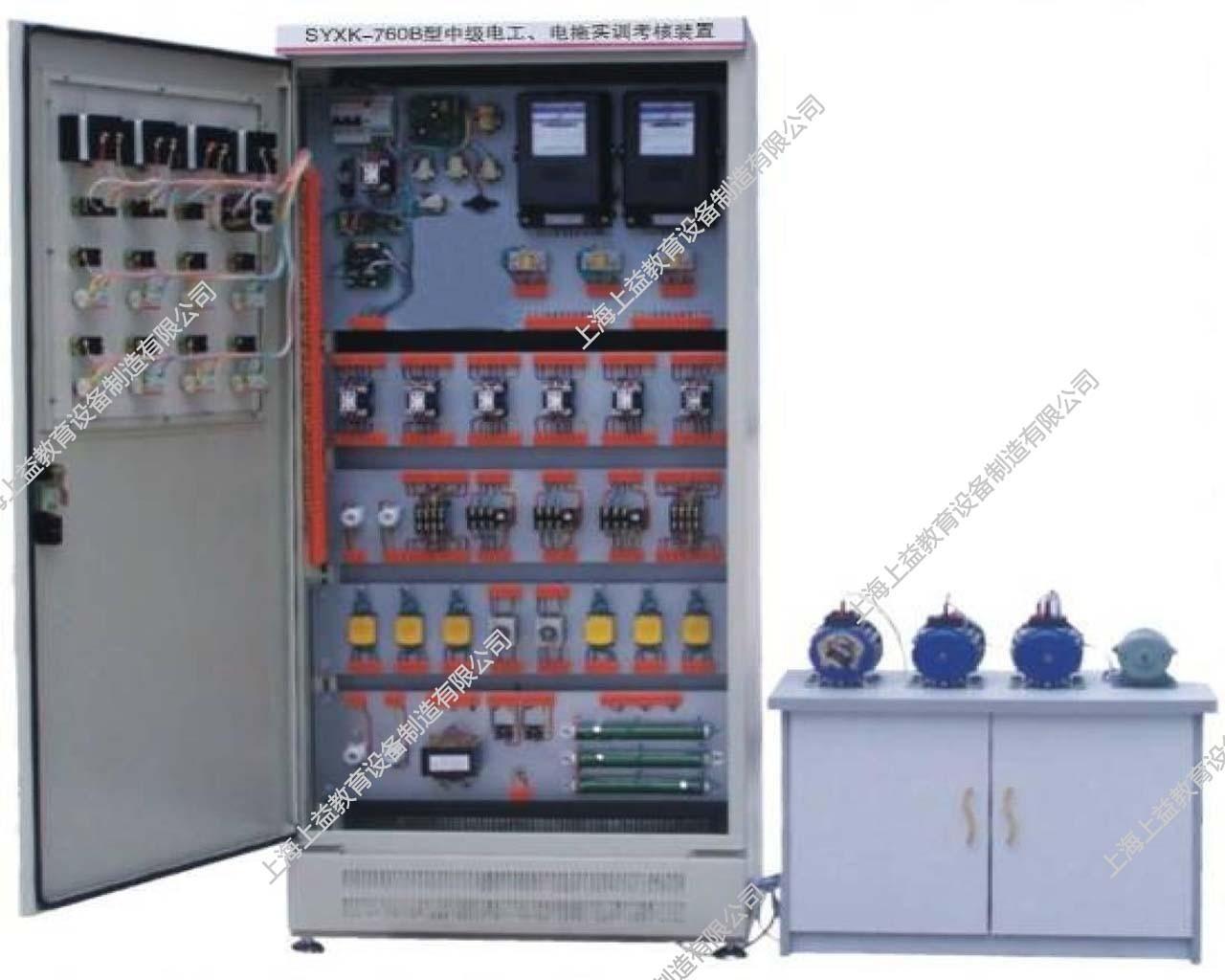 SYJZD-760B中级电工、电拖wwwlehu8viplehu68vip装置