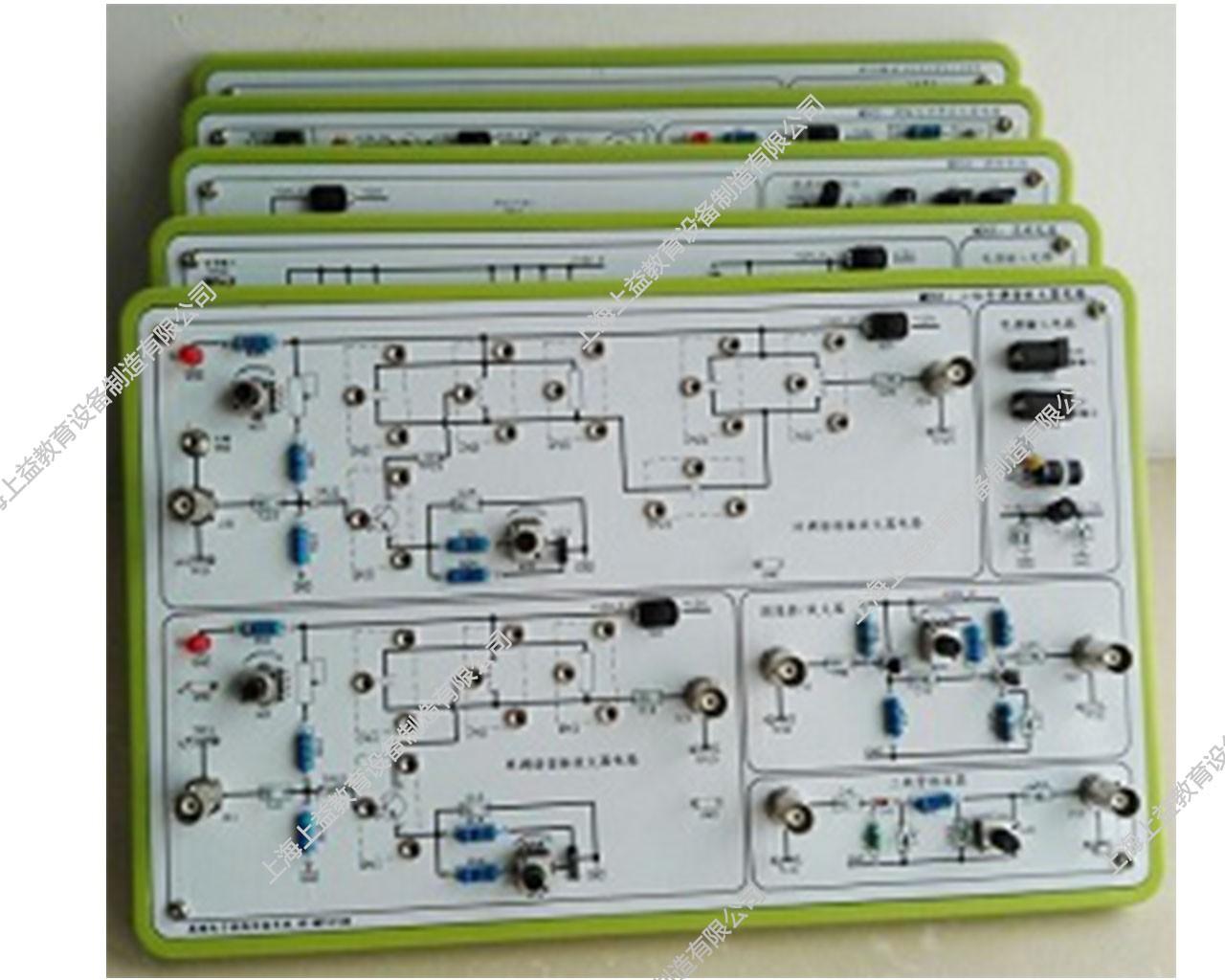 SYGSP-01 射频(高频)通信系统