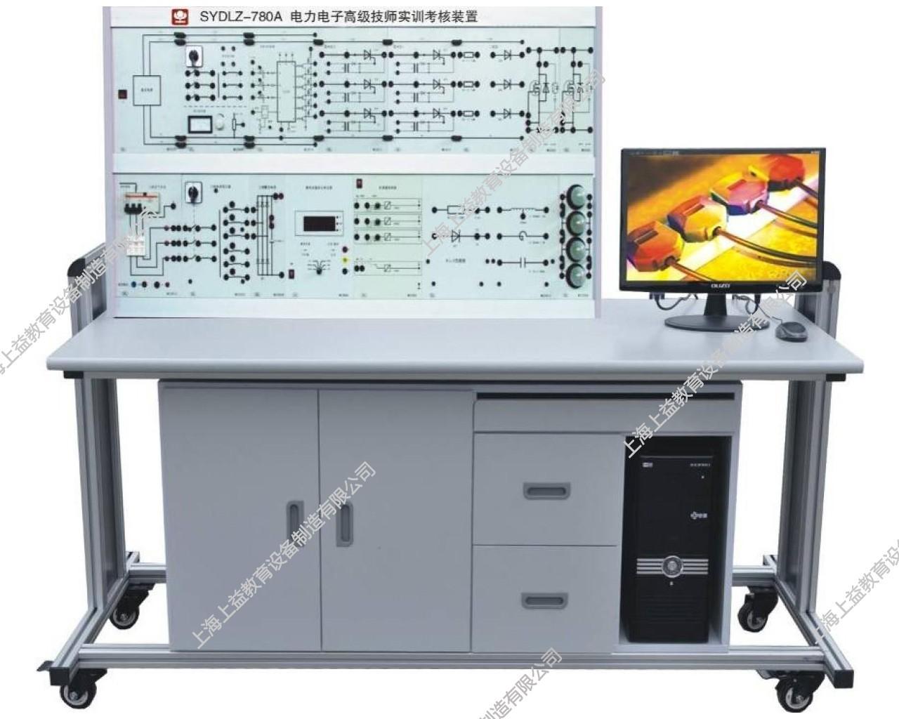 SYDLZ-780A2电力电子高级技师wwwlehu8viplehu68vip装置