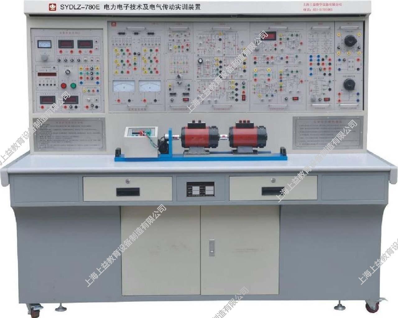 SYDLZ-780E电力电子技术及电气传动wwwlehu8vip装置