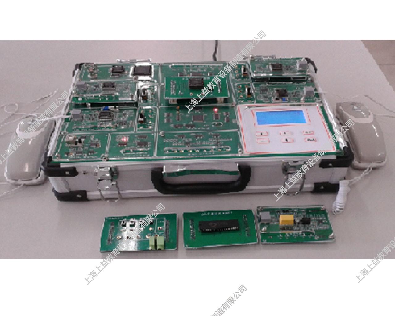 SYSNX-68W 程控交换综合实验箱