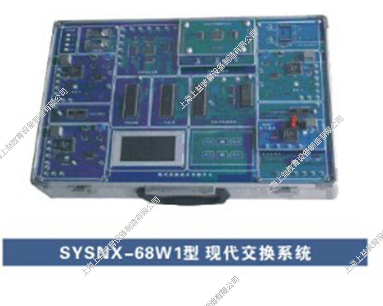 SYSNX-68W1 现代交换系统