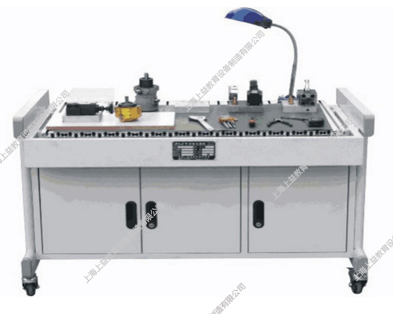 SYYCZ-08液压元件拆装综合wwwlehu8vip装置