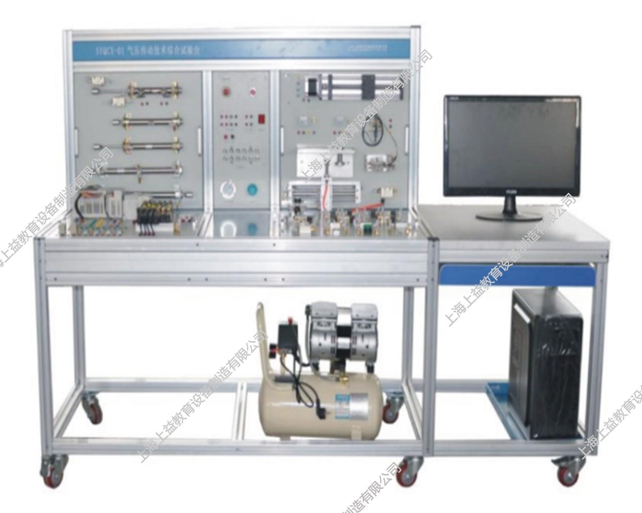 SYQPL-16创新型气动控制技术wwwlehu8vip装置