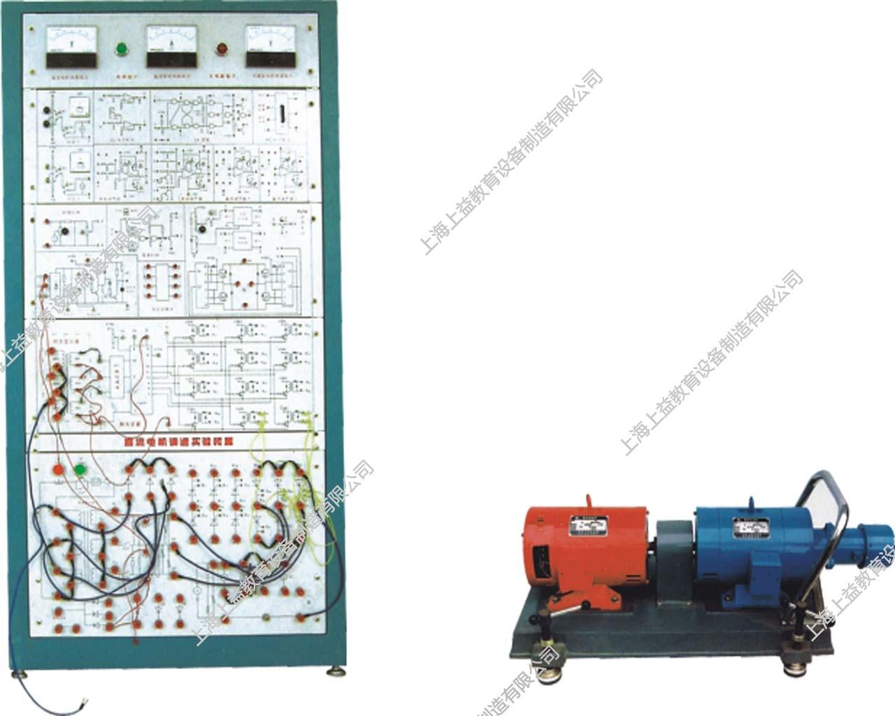 SYGJ-758H直流电动机运动控制实验系统